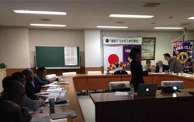 平塚湘南ライオンズクラブセミナーの画像